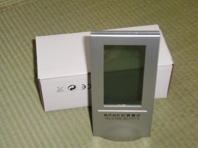 P3220300.jpg