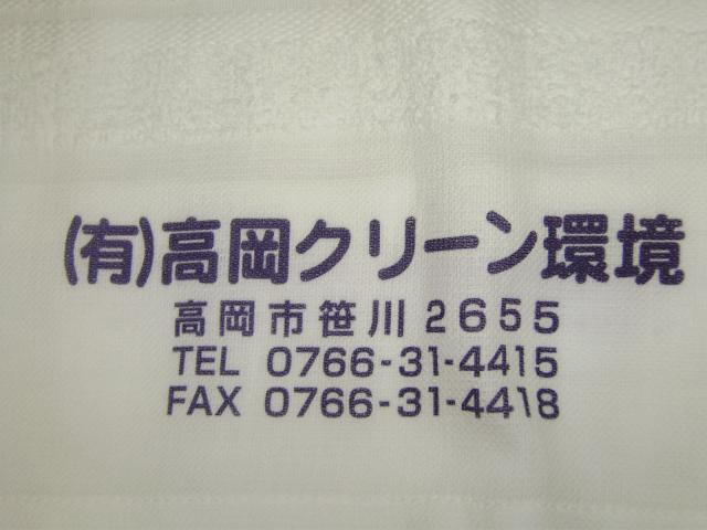 P3250329.jpg